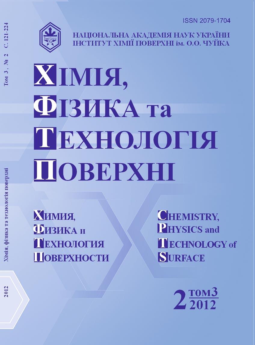 Т.3, №2